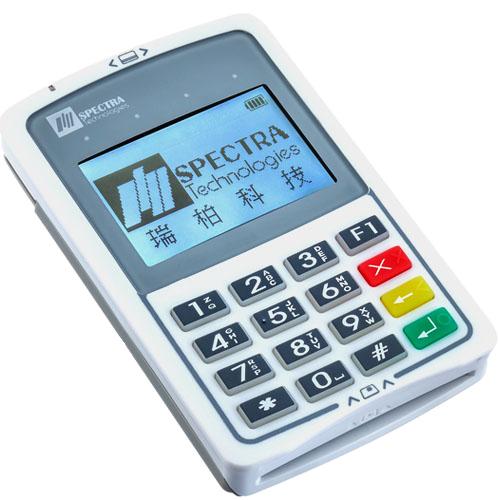 دستگاه کارت خوان سیار موبایلی