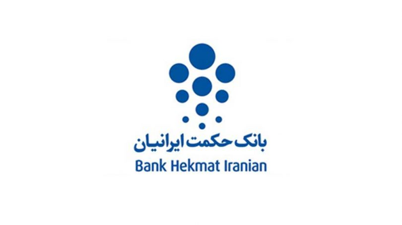 رمز پویا بانک حکمت ایرانیان