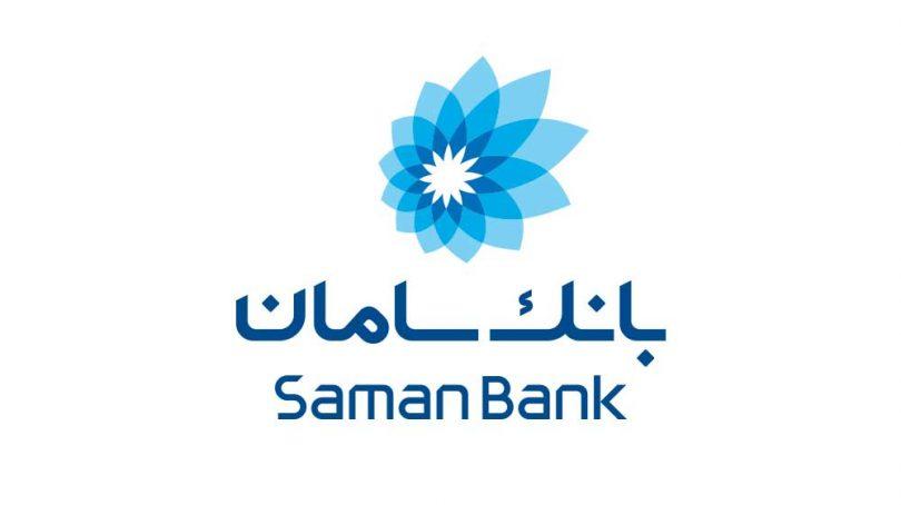دریافت رمز دوم پویا بانک سامان - اپلیکیشن رمزینه