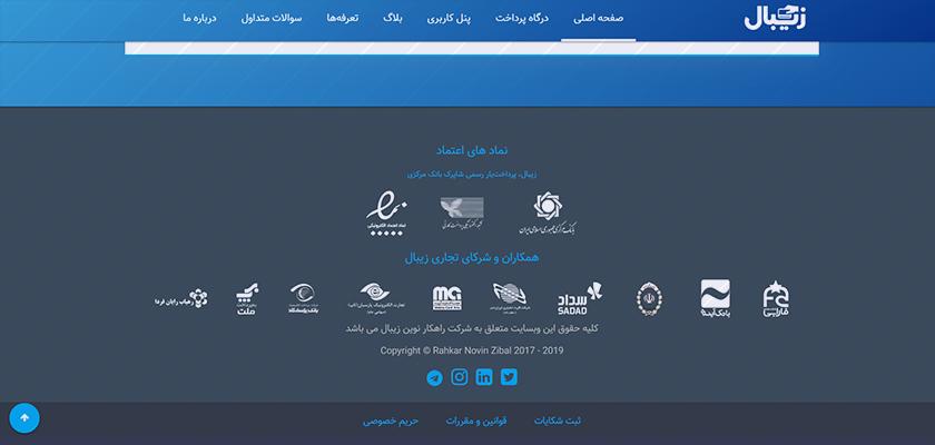 فواید طراحی سایت - سایت ها پایه و اساس بازاریابی دیجیتال هستند