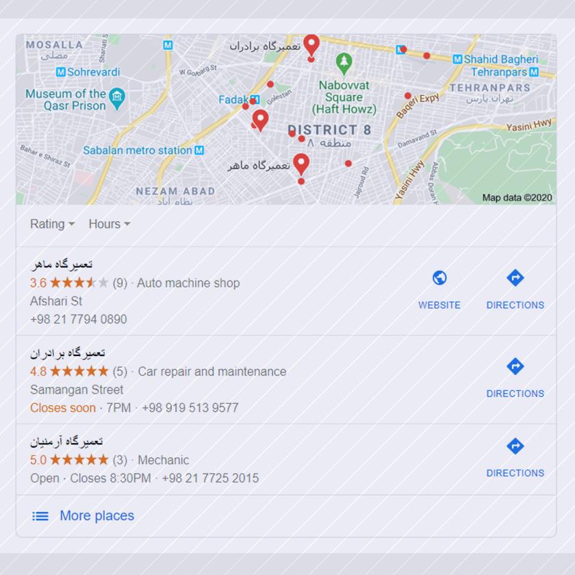 فواید طراحی سایت - نمایش داده شدن در جستجو محلی
