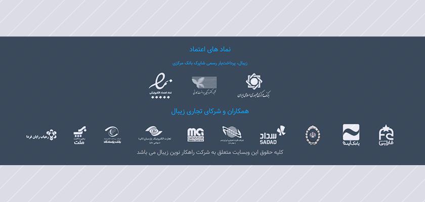 فواید طراحی سایت - افزایش اعتبار شرکت