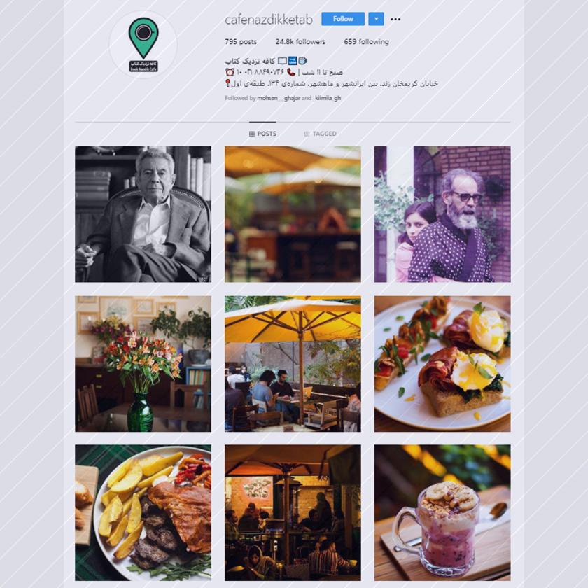 روش های افزایش فروش در اینستاگرام - تصاویر جذاب و با کیفیت